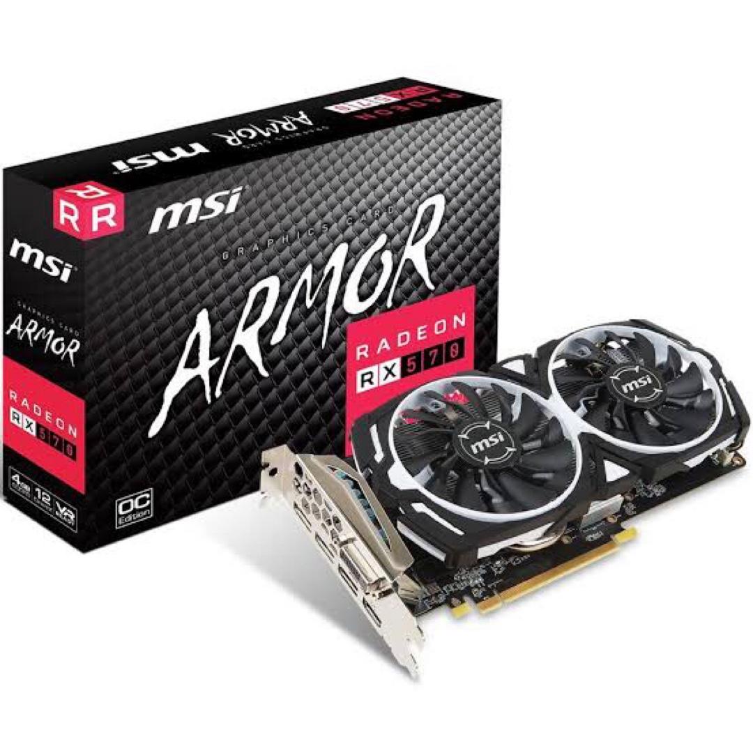 MSI ARMOR Radeon RX 570 4GB OC 256BIT SÜPER