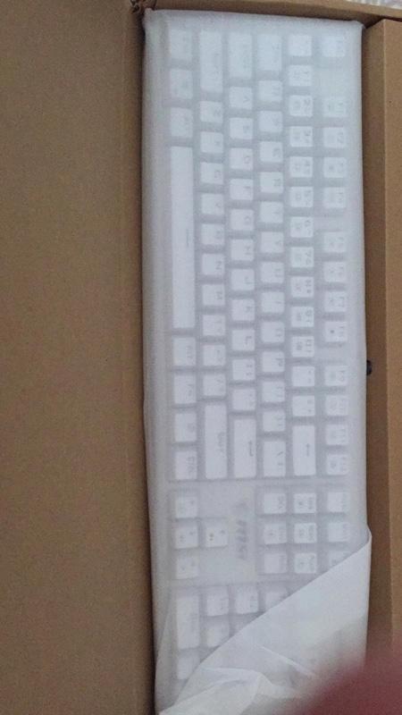 sıfır msi gk50z klavye