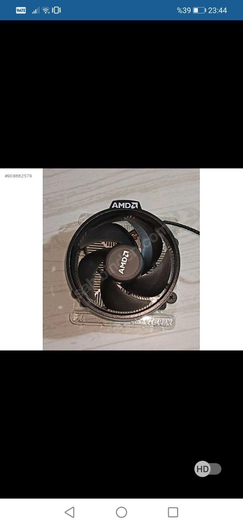 AMD STOK SOGUTUCU FAN