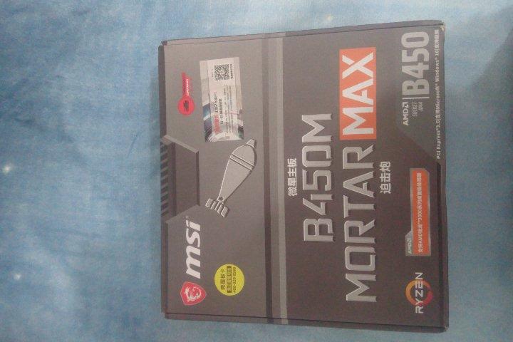 MSI B450M Mortar Max Sıfır Ürün!