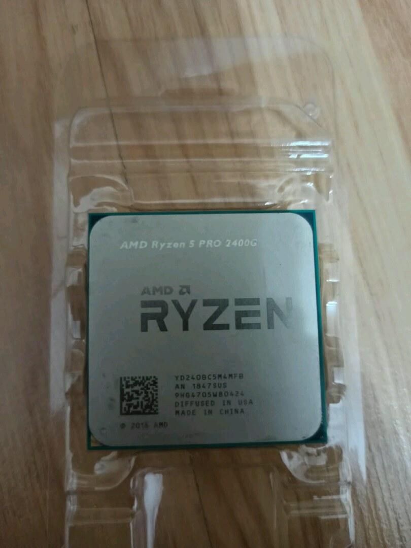 Ryzen 5 Pro 2400G