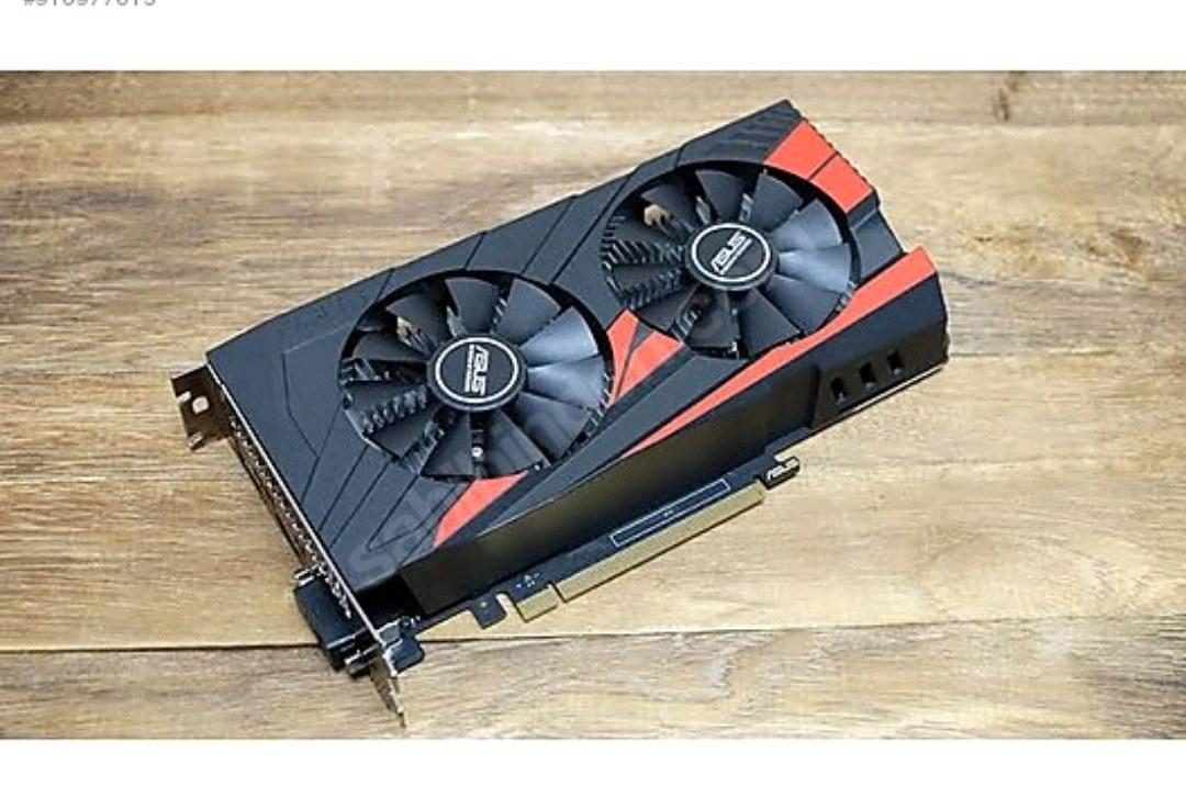 ASUS GeForce GTX1050 GDDR5 OC 2GB 128Bit DX12 Nvidia Ekran Kartı
