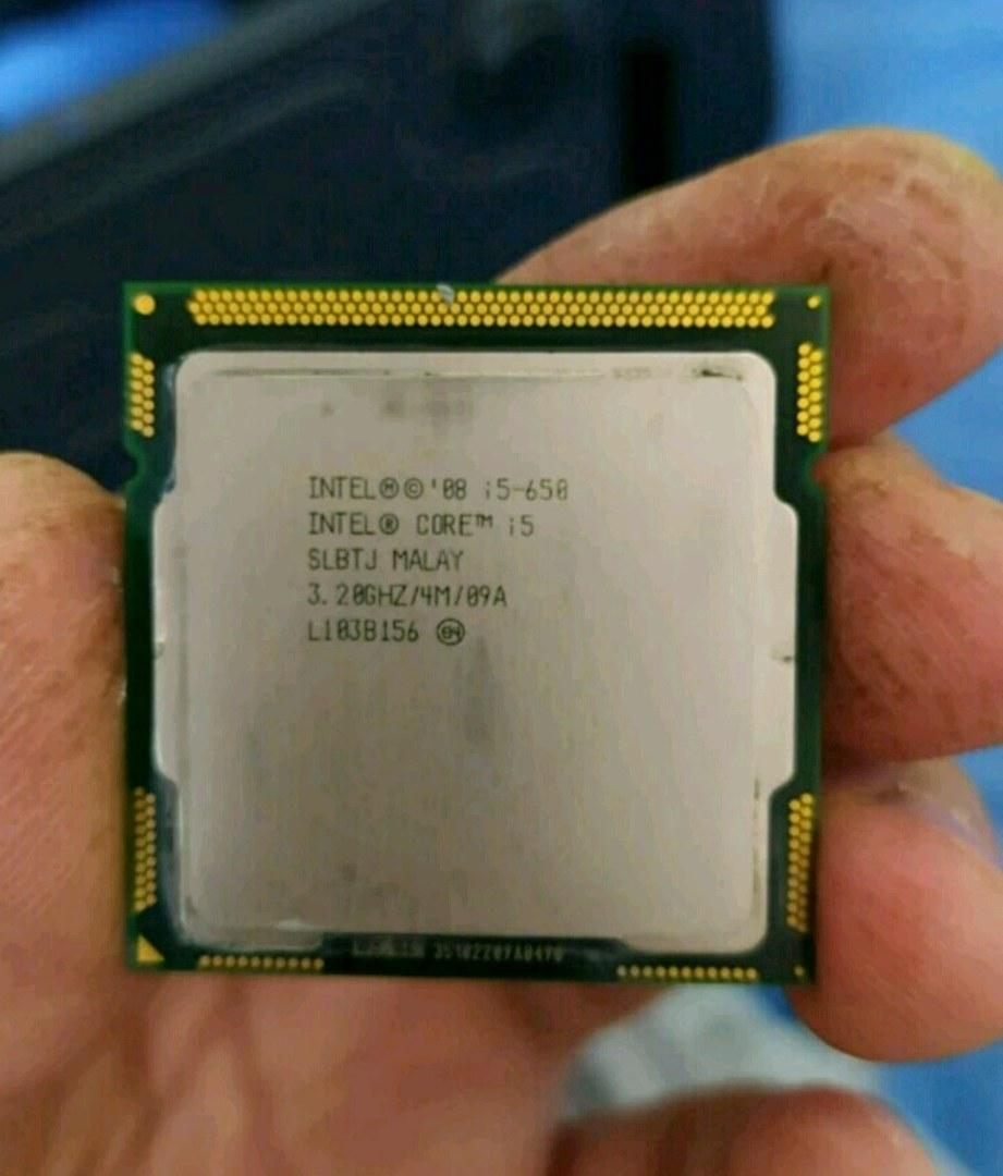 İntel İ5-650 3.20GHZ(4 Çekirdek) İşlemci